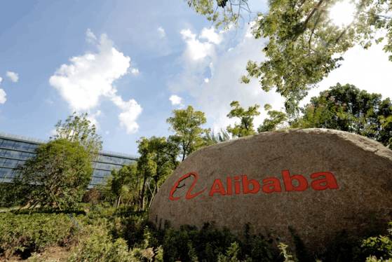 Alibaba-Tochter vor Börsengang: Schlummern hier etwa 66,7 Mrd. US-Dollar Börsenwert für den Internetkonzern?