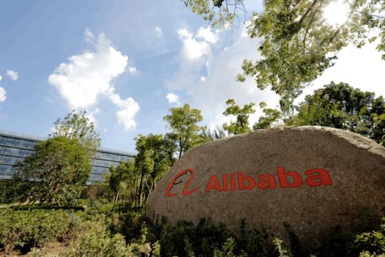 Alibaba Zahlen