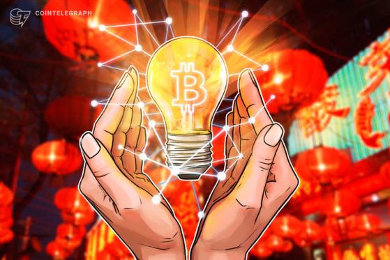 Stromausfall in China: Grund für Bitcoin-Rückgang auf 50.000 US-Dollar?